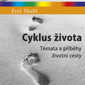 Erel Shalit: Cyklus života